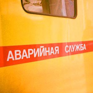 Аварийные службы Селенгинска