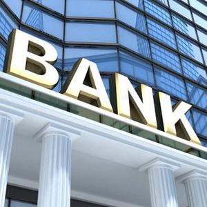 Банки Селенгинска