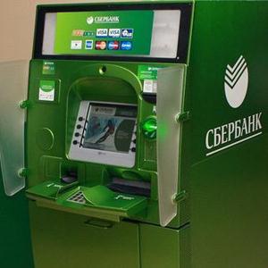 Банкоматы Селенгинска