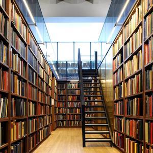 Библиотеки Селенгинска