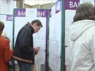 Центры занятости Селенгинска