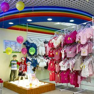 Детские магазины Селенгинска