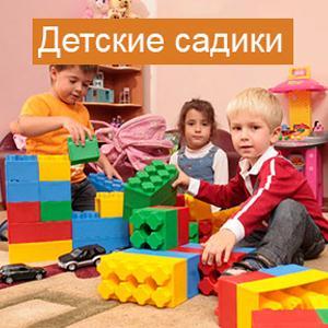 Детские сады Селенгинска