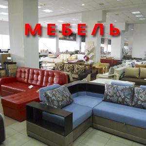 Магазины мебели Селенгинска