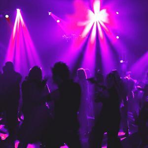 Ночные клубы Селенгинска