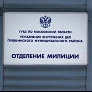 Отделения полиции Селенгинска