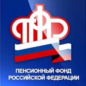 Пенсионные фонды Селенгинска