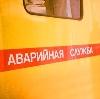 Аварийные службы в Селенгинске