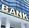 Банки в Селенгинске