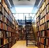 Библиотеки в Селенгинске