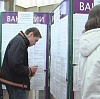 Центры занятости в Селенгинске