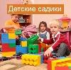 Детские сады в Селенгинске