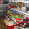 Магазины хозтоваров в Селенгинске