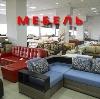 Магазины мебели в Селенгинске