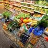 Магазины продуктов в Селенгинске