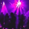 Ночные клубы в Селенгинске