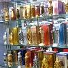 Парфюмерные магазины в Селенгинске