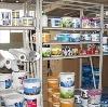 Строительные магазины в Селенгинске