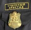 Судебные приставы в Селенгинске