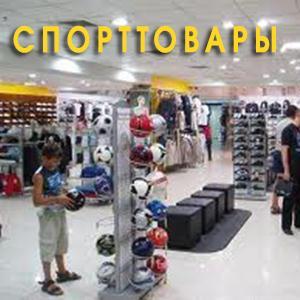 Спортивные магазины Селенгинска