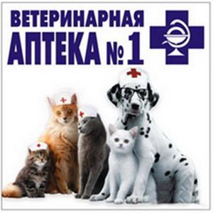 Ветеринарные аптеки Селенгинска