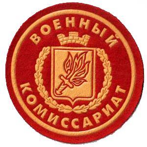 Военкоматы, комиссариаты Селенгинска